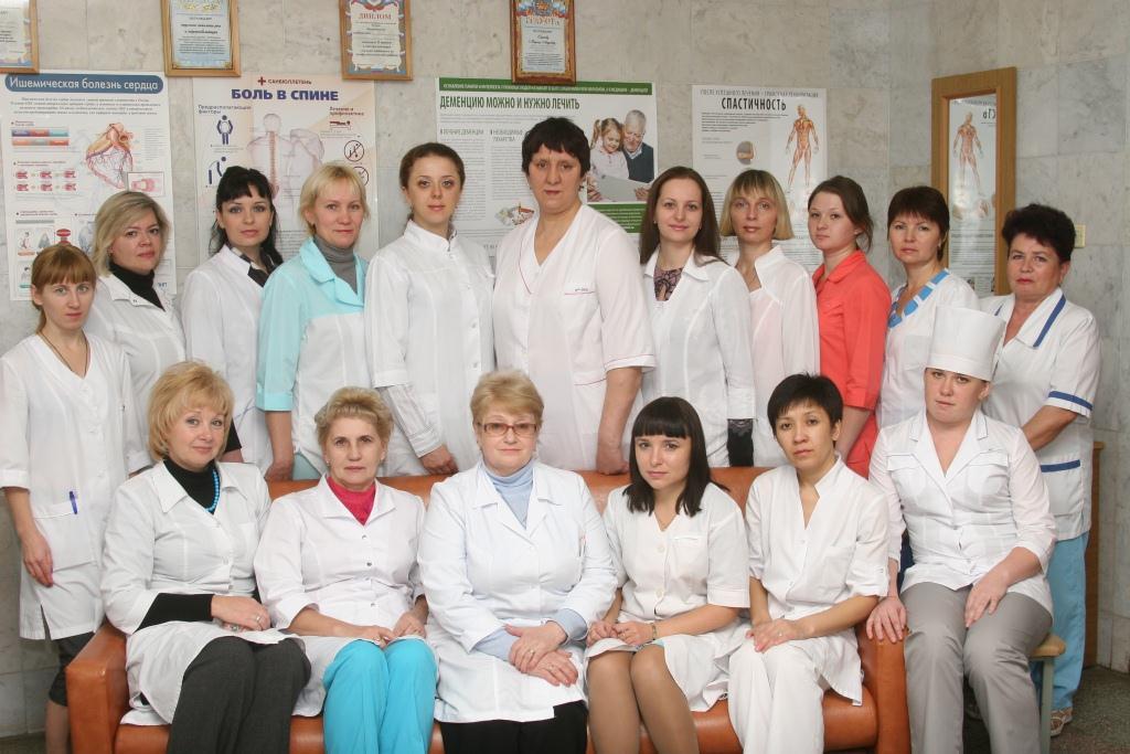 Клиника академия ульяновск новый город