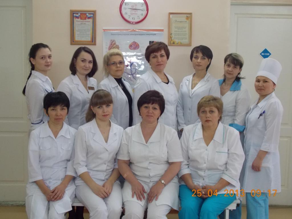 Прием ревматолога в рязани